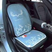 汽車四季通用坐墊卡通防滑座椅套可愛創意座墊簡約免綁汽車用品 至簡元素