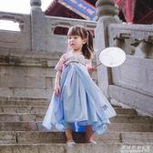 新款女童漢服唐裝襦裙夏裝短袖改良中國風刺繡洋裝日常古裝 遇見生活