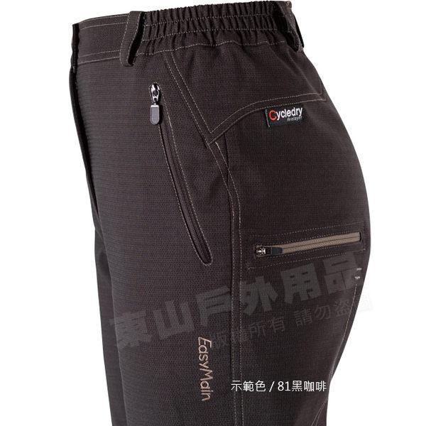 EasyMain 衣力美 R1458-79碳黑色 女速乾保暖防風休閒褲