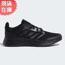 【現貨】ADIDAS GALAXY 5 男鞋 慢跑 網布 支撐 緩衝 穩定 透氣 黑【運動世界】FY6718