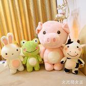 毛絨玩具 可愛卡通動物粉色小豬豬兔子青蛙奶牛公仔布娃娃兒童玩偶 ZJ1191 【大尺碼女王】