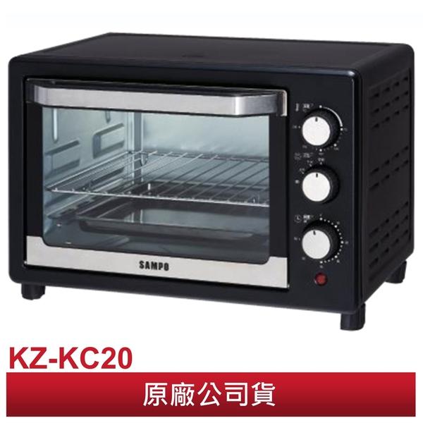 ◤A級福利出清品‧限量搶購中◢ SAMPO聲寶 20L電烤箱 KZ-KC20
