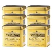 Twinings 英國唐寧伯爵茶-EARL GREY TEA 英國皇室御用 (500g/罐*6入/箱)