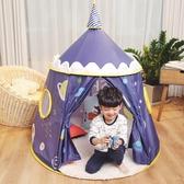 限定款遊戲屋網易嚴選 兒童室內游戲帳篷 寶寶過家家室內室外游戲屋
