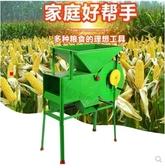 糧食風選機分選機電風車農用電動風車家用小型多功能揚谷機篩選機DF 電壓:220v 瑪麗蘇精品鞋包