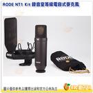 RODE NT1 Kit 電容式麥克風 公司貨 高音質 MIC 錄音室 收音 心形 NT1KIT