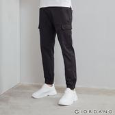 【GIORDANO】 男裝中腰工裝束口褲 - 09 標誌黑