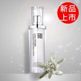 (短效) ERH雪絨花肌淨白乳液 50ml 細緻修護 15秒肌膚SPA 高山花后雪絨花植萃綠原酸