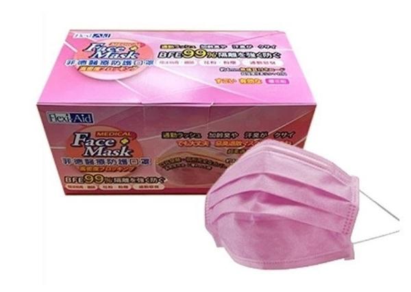 菲德醫療平面口罩--櫻花粉-萊潔同公司BFE99%(成人50片/盒)(原廠公司貨)