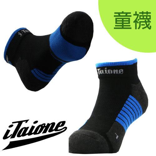 i-taione童襪黑藍