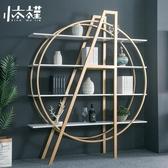 置物架 北歐創意置物架隔斷鐵藝客廳書架辦公玄關屏風書櫃落地裝飾展示架 宜品
