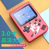 掌上遊戲機兒童游戲機俄羅斯方塊掌上PSP游戲機掌機FC可充電復古【全館免運快速出貨】