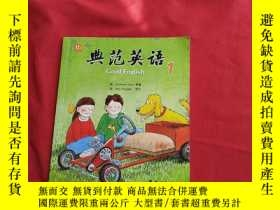 二手書博民逛書店典範英語罕見1 1b 【 】Y179070 Rodenick Hunt等著 中國青年出版社 出版2008