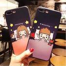 【SZ13】iPhone6s plus ...