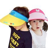 兒童防曬帽男童夏季女童太陽帽寶寶遮陽帽夏空頂帽親子 【四月特賣】