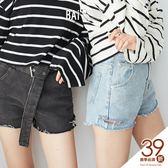 短褲 側破損鬚邊方腰帶洗水牛仔褲M~XL號-BAi白媽媽【160818】