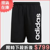 ★現貨在庫★ ADIDAS Essentials Short 男裝 短褲 慢跑 排汗 透氣 舒適 黑 白 【運動世界】 BS5039