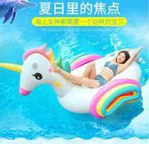 兒童泳圈 網紅玫瑰金火烈鳥獨角獸游泳圈兒童成人坐騎浮床水上充氣玩具浮排 新品特賣