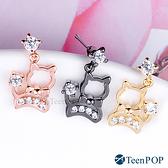 耳環 ATeenPOP 貓咪耳環 甜美小貓 抗過敏鋼針 多款任選 正白K 栓扣耳環 聖誕禮物