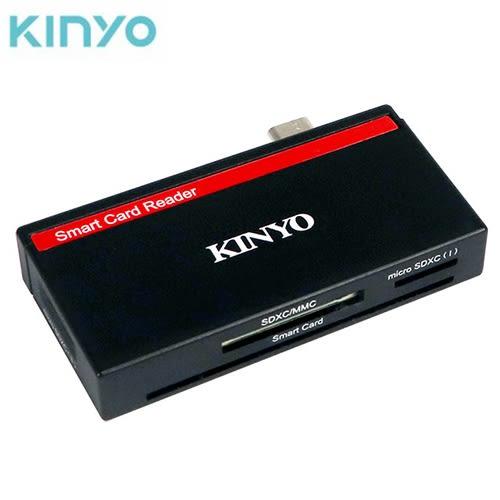 KINYO 多合一晶片讀卡機 KCR-513【愛買】