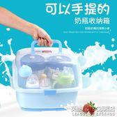 嬰兒奶瓶收納箱儲存盒手提收納盒寶寶餐具用品奶瓶架乾燥架晾乾架