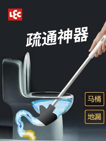 疏通器LEC日本皮揣子馬桶吸坐便器阻塞管道疏通器強力水拔堵塞皮搋子