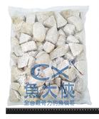 1H1A【魚大俠】AR049冷凍芋頭角(3kg±3%/包)#整塊