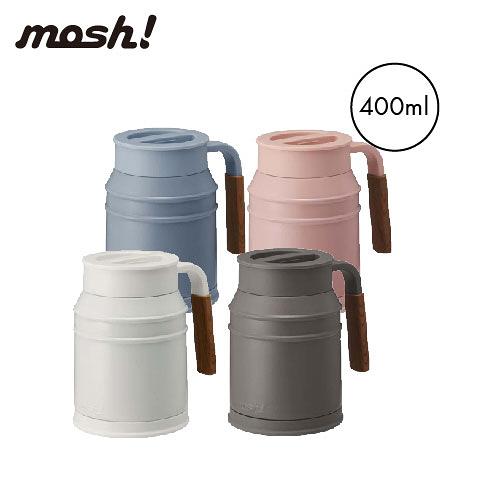MOSH! 400ml 保溫瓶 保溫罐 保溫壺 熱水瓶 熱水壺 公司貨 日本 牛奶系 保固一年
