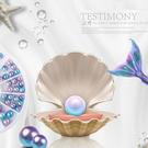 人魚彩色珍珠款 指甲飾品美甲鑽(一盒組)