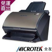 Microtek全友 ArtixScan 高速雙面商用文件掃描器DI 3130c【免運直出】