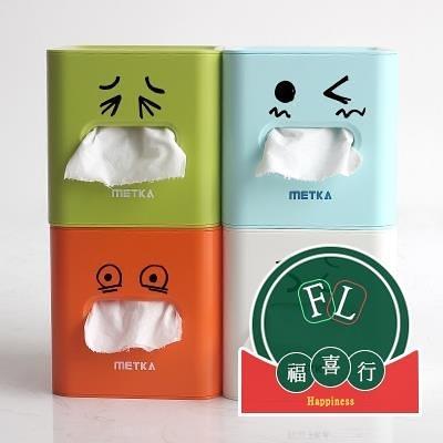 簡約可愛紙巾盒抽紙盒卷紙盒客廳家用桌面卷筒紙盒【福喜行】