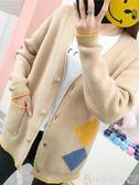 秋裝女新款chic上衣外套寬松短款長袖單排扣韓版提花針織開衫 免運維多原創