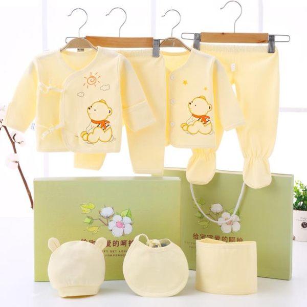 新生兒禮盒嬰兒衣服套裝純棉0-3個月6春秋夏季初生剛出生用品必備【全館滿千折88折優惠】