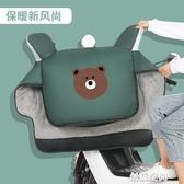 電動車擋風被冬季加絨加厚小型防雨電瓶摩托防寒女電車防水防風罩 NMS創意新品