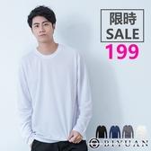 快乾 3M素面上衣【OBIYUAN】透氣 排汗衫 長袖T恤 台灣製 共2色【JG6555】