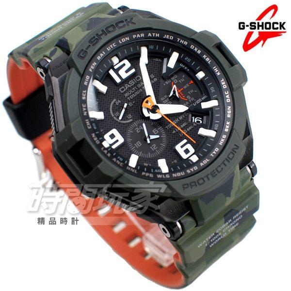 G-SHOCK GW-4000SC-3A 飛行腕錶 軍事迷彩 男錶 智慧型 世界六局電波 GW-4000SC-3ADR CASIO卡西歐