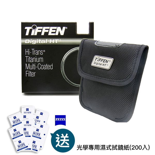 TIFFEN Digital HT 58mm UV 保護鏡 送ZEISS光學專用濕式拭鏡紙 電影級鈦金屬多層鍍膜 風景攝影首選