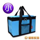 G+居家系列 新款『繽紛馬卡龍』防潑水亮彩保溫袋-藍色