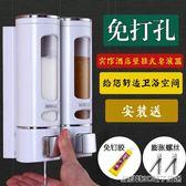 皂液器 賓館酒店壁掛式皂液器單雙頭給皂機沐浴露盒洗手液盒浴室洗手液瓶 維科特3C