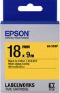 LK-5YBP EPSON 標籤帶 (黃底黑字/18mm) C53S655404