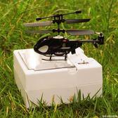 迷你折疊收納口袋超小遙控飛機NANO耐摔直升機兒童玩具禮 居家物語igo