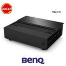 早鳥10/31前預購送100吋抗光幕 BenQ 明基 V6050 4K HDR 超短焦 雷射投影電視 3000流明 公司貨