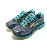 Brooks 慢跑鞋 Ghost 8 GTX Gore-Tex 灰 綠 DNA 動態避震 女鞋 【PUMP306】 1201921B336