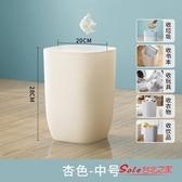 垃圾桶 北歐風ins垃圾桶家用客廳創意可愛少女臥室筒廁所衛生間廚房大號 4色 快速出貨