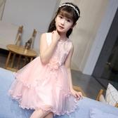 女童禮服 童裝公主裙女童 連身裙中大兒童女孩洋氣裙子禮服 降價兩天
