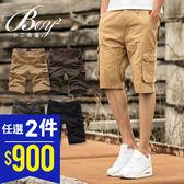 素面短褲美式風格口袋工作短褲【NZ71701】