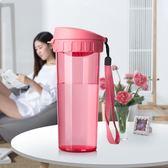 特百惠水杯茶韻隨手杯子便攜防漏塑膠大容量男女學生兒童運動茶杯