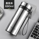富光大容量保溫杯不鏽鋼男士定制水杯子高檔便攜女戶外大號泡茶杯