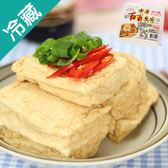 中華百頁豆腐600g【愛買冷藏】