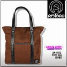 潮牌AMINAH~【am-0102】 日式純色系 簡約時尚 手提包/ 肩背包  咖啡色